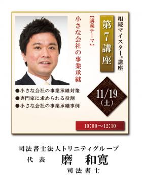 10_koushi_-07