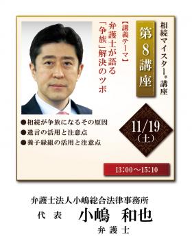10_koushi_-08