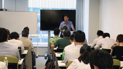 小嶋和也_小嶋総合法律事務所11-2