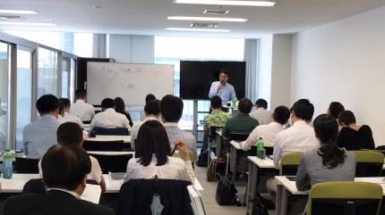 相続マイスター講座_横川雄一11-3