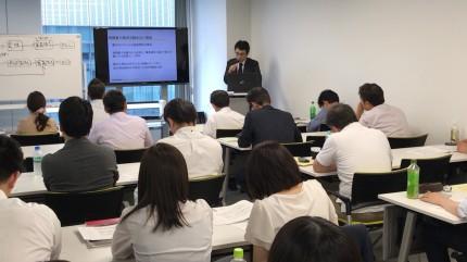 石井亮_和田倉門法律事務所11-3