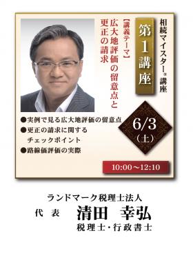 11_koushi_ol-01