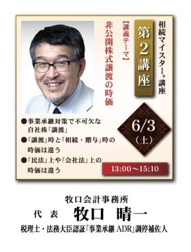 11_koushi_ol-02