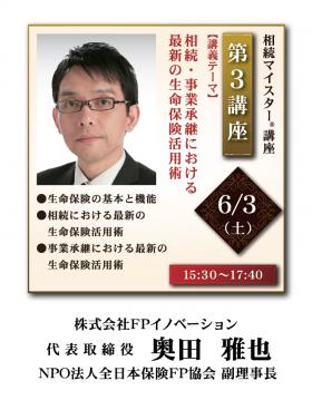 11_koushi_ol-03