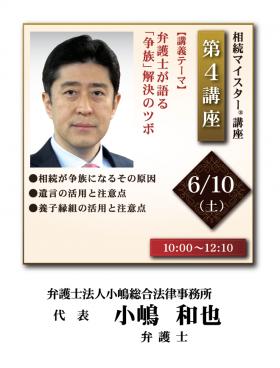 11_koushi_ol-04