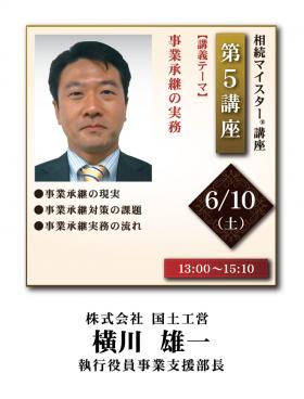 11_koushi_ol-05