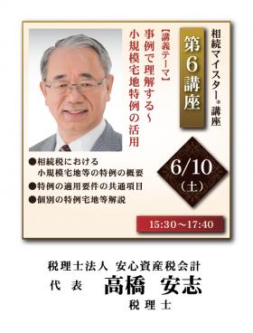 11_koushi_ol-06