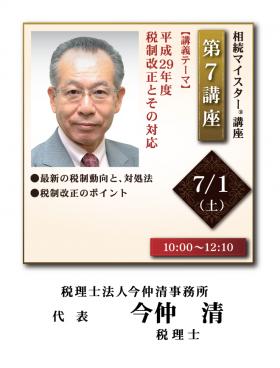 11_koushi_ol-07