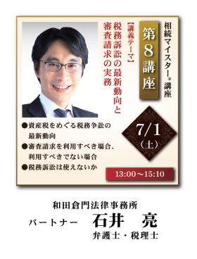 11_koushi_ol-08