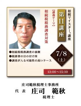 11_koushi_ol-11