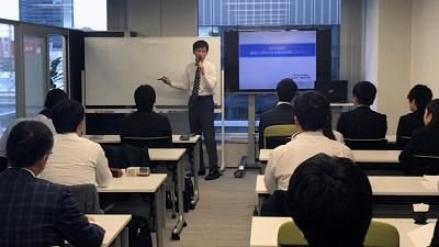 12期6-3_相続大学校