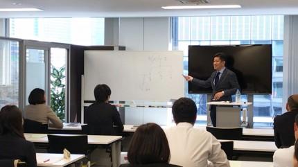 12期10-1_相続大学校