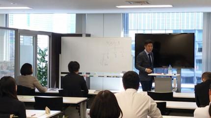 12期10-2_相続大学校