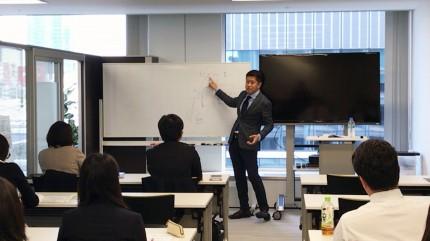 12期10-3_相続大学校