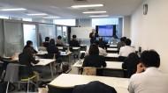12期11-1_相続大学校