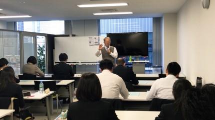 12期12-2_相続大学校