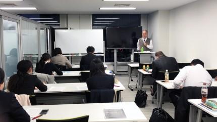 12期12-3_相続大学校