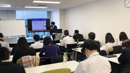 12期8-3_相続大学校