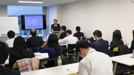 12期9-1_相続大学校
