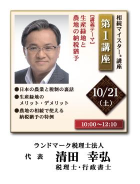 12ki_koushi_HP01
