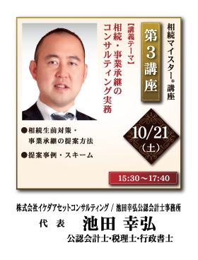 12ki_koushi_HP03