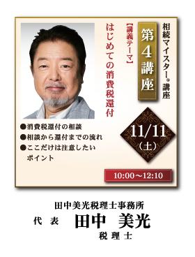 12ki_koushi_HP04