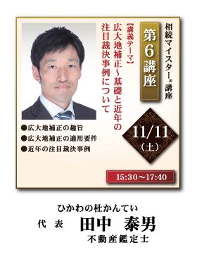 12ki_koushi_HP06