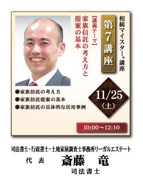 12ki_koushi_HP07