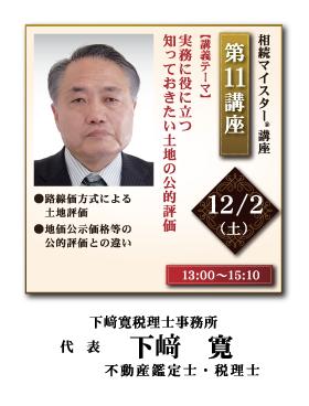 12ki_koushi_HP11