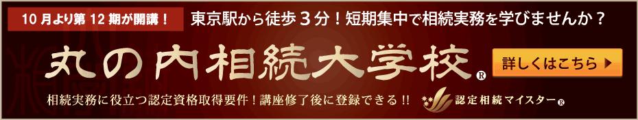 12kibana930