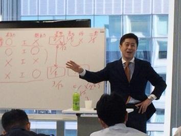 小嶋和也_小嶋総合法律事務所