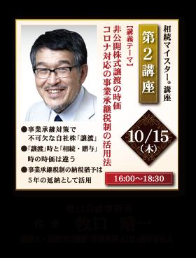 17ki_koushi_HP02