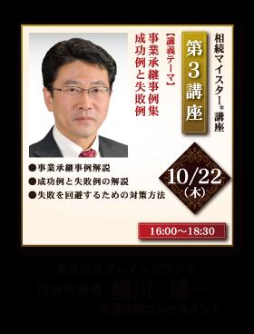 17ki_koushi_HP03
