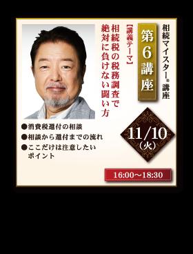 17ki_koushi_HP06