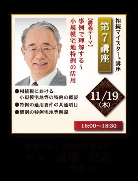 17ki_koushi_HP07