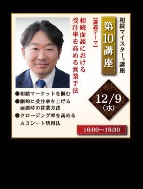 17ki_koushi_HP10