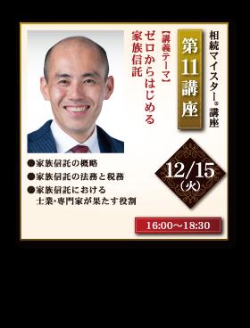 17ki_koushi_HP11
