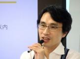 石井亮_和田倉門法律事務所13-1
