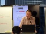 相続マイスター講座14期8-1