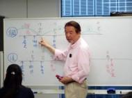 相続マイスター講座13期10-1