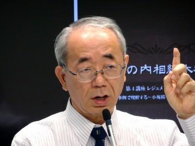 高橋安志_税理士法人安心資産税会計16-2