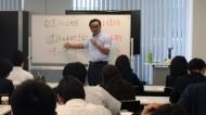 第一講座清田幸弘