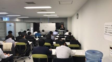 妹尾芳郎 公認会計士・税理士・行政書士
