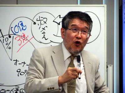 相続マイスター講座13期5-2