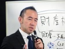 相続マイスター講座14期4-2