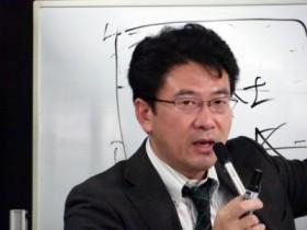 相続マイスター講座14期7-2