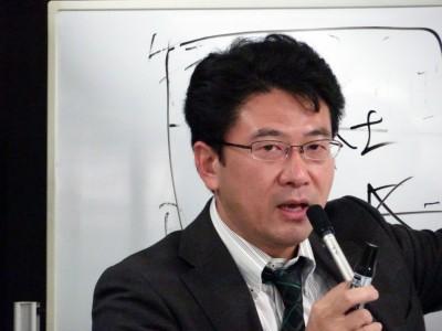 相続マイスター講座_横川雄一2
