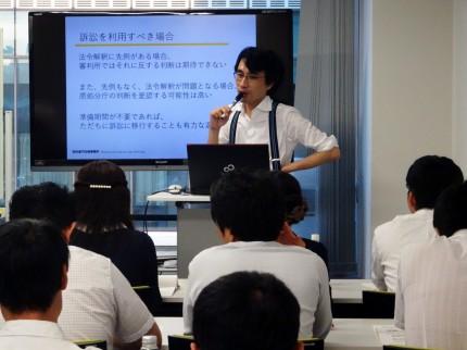 相続マイスター講座13期11-3