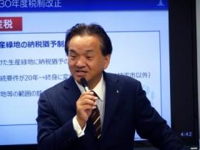 清田幸弘_ランドマーク税理士法人14-3