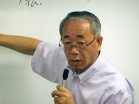 相続マイスター講座14期2-3